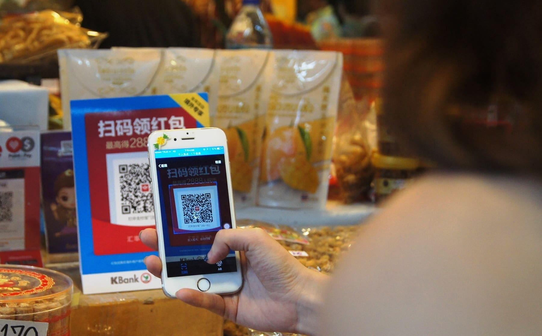 Alipay 001 - ผู้ค้าเกือบ 60% เห็นว่าทราฟฟิกของลูกค้าที่เดินเข้าร้านและรายได้เพิ่มขึ้น หลังจากเปิดรับชำระเงินผ่านอาลีเพย์