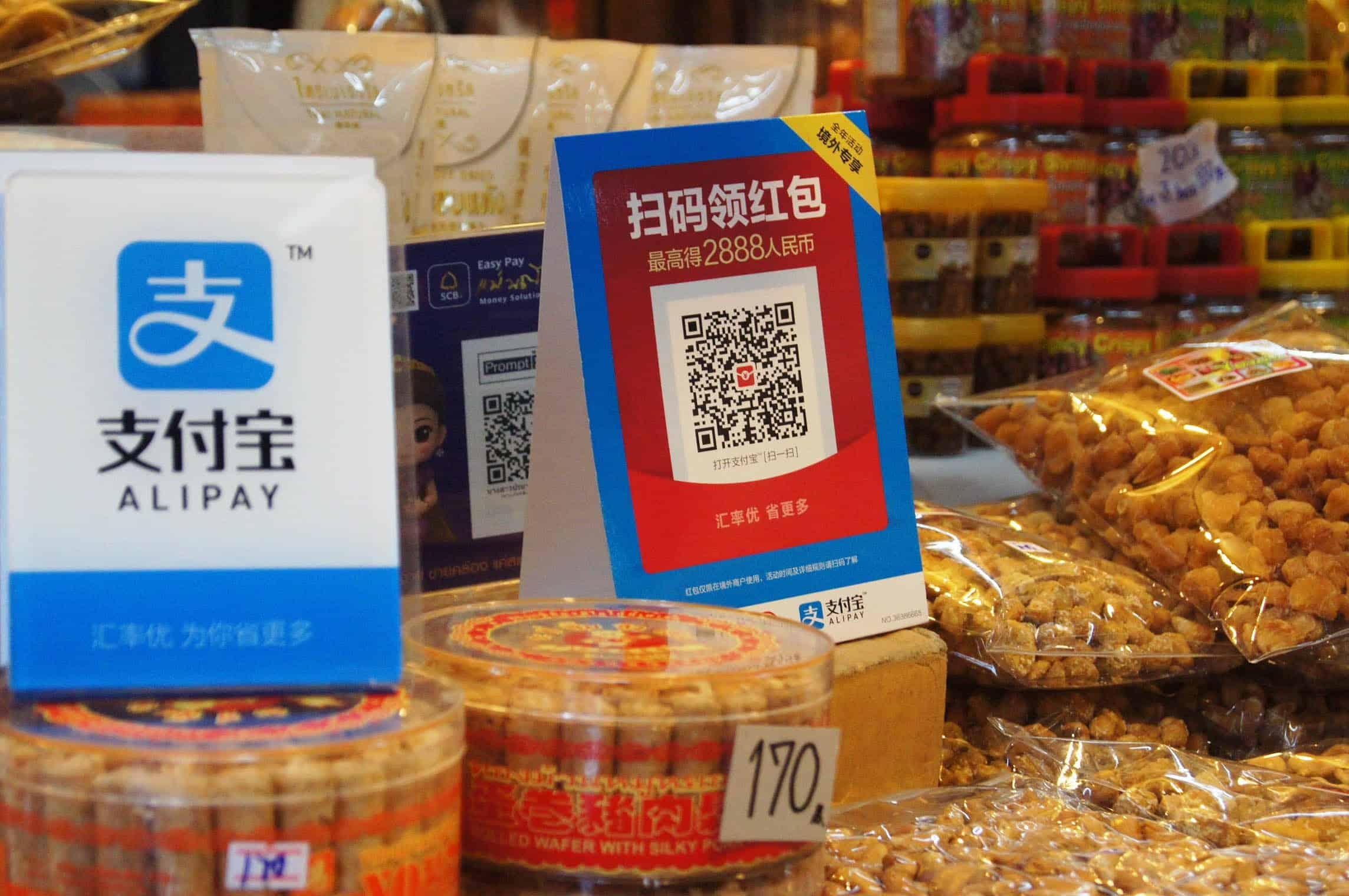 Alipay 002 - ผู้ค้าเกือบ 60% เห็นว่าทราฟฟิกของลูกค้าที่เดินเข้าร้านและรายได้เพิ่มขึ้น หลังจากเปิดรับชำระเงินผ่านอาลีเพย์