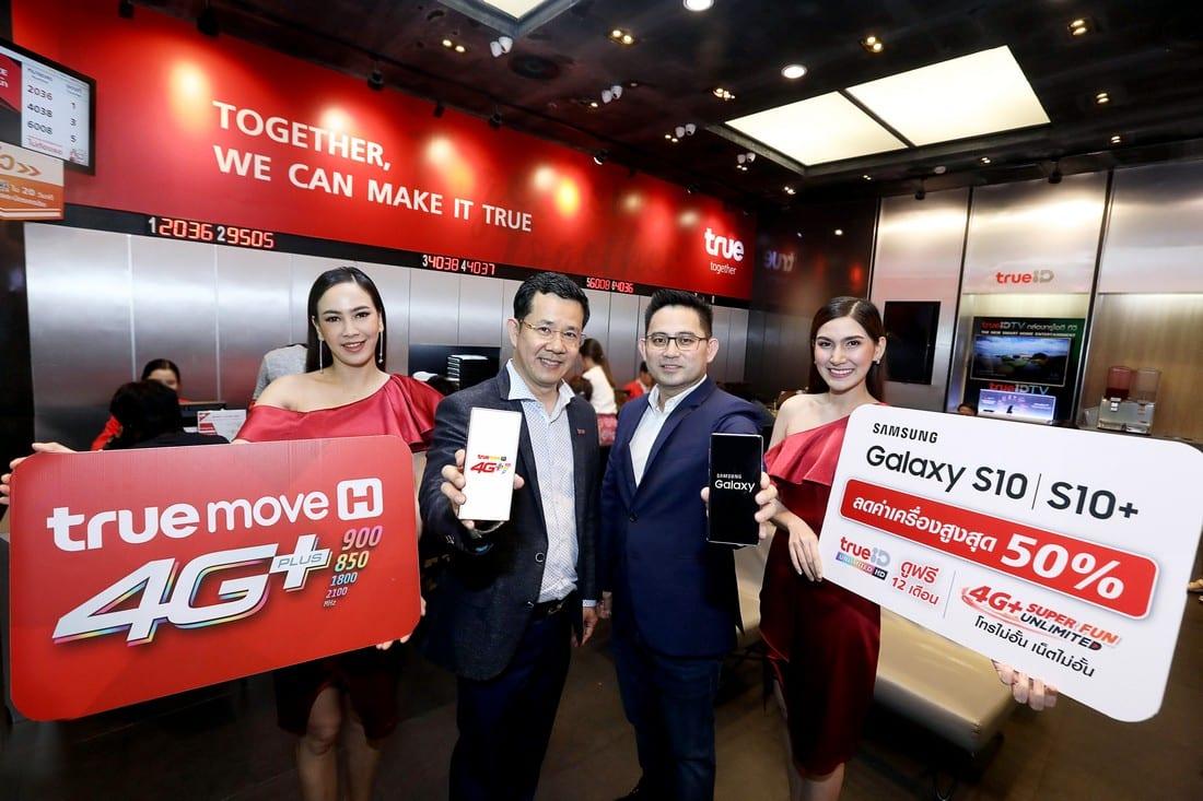 052 - ทรูมูฟ เอช เปิดจองสมาร์ทโฟนเรือธงสุดล้ำ Samsung Galaxy S10 และ S10+