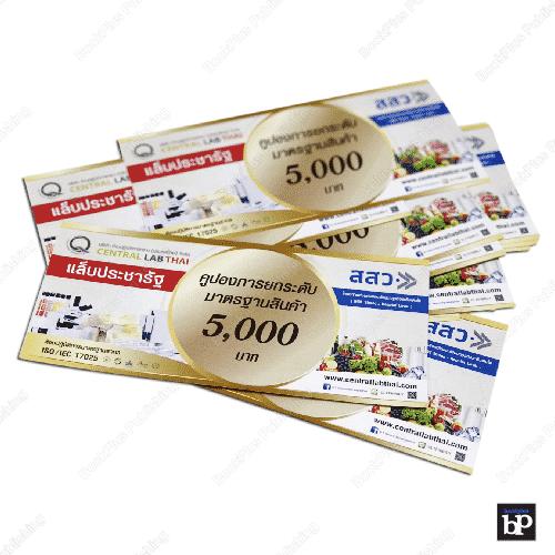 070960 ๑๘๑๐๑๐ 0009 01 1 - BookPlus Publishing บริการงานพิมพ์คุณภาพครบวงจร