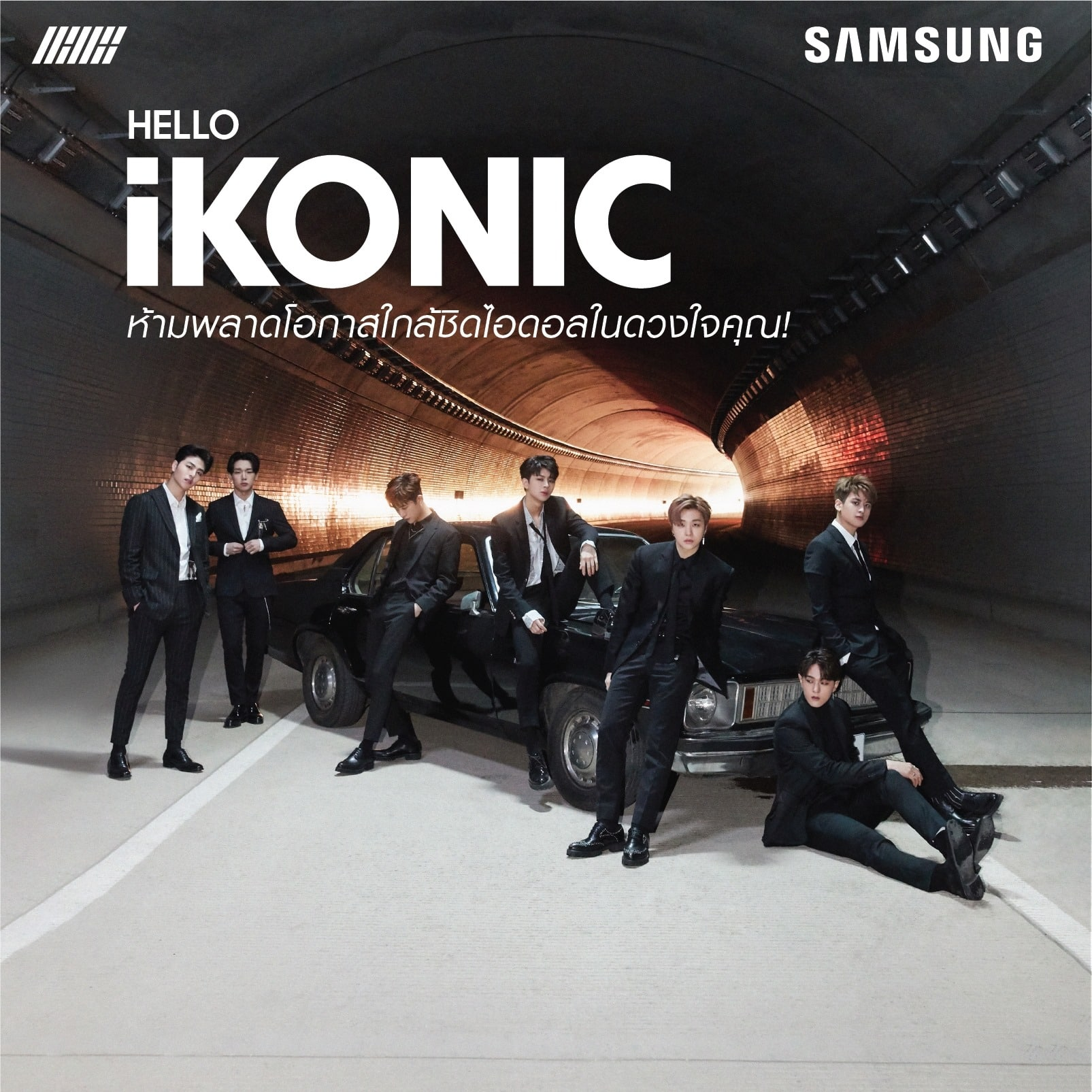 10-is-samsung-x-ikon.