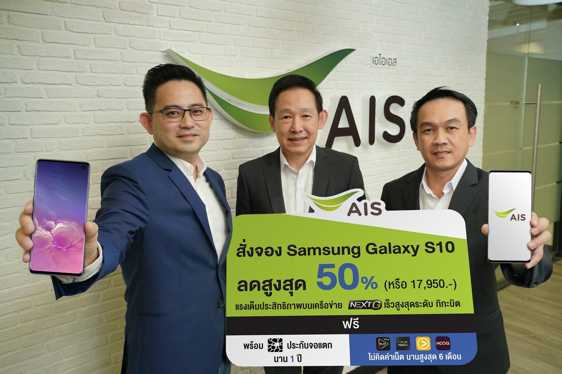 190221-Pic-AIS-x-Samsung-S10_01-1