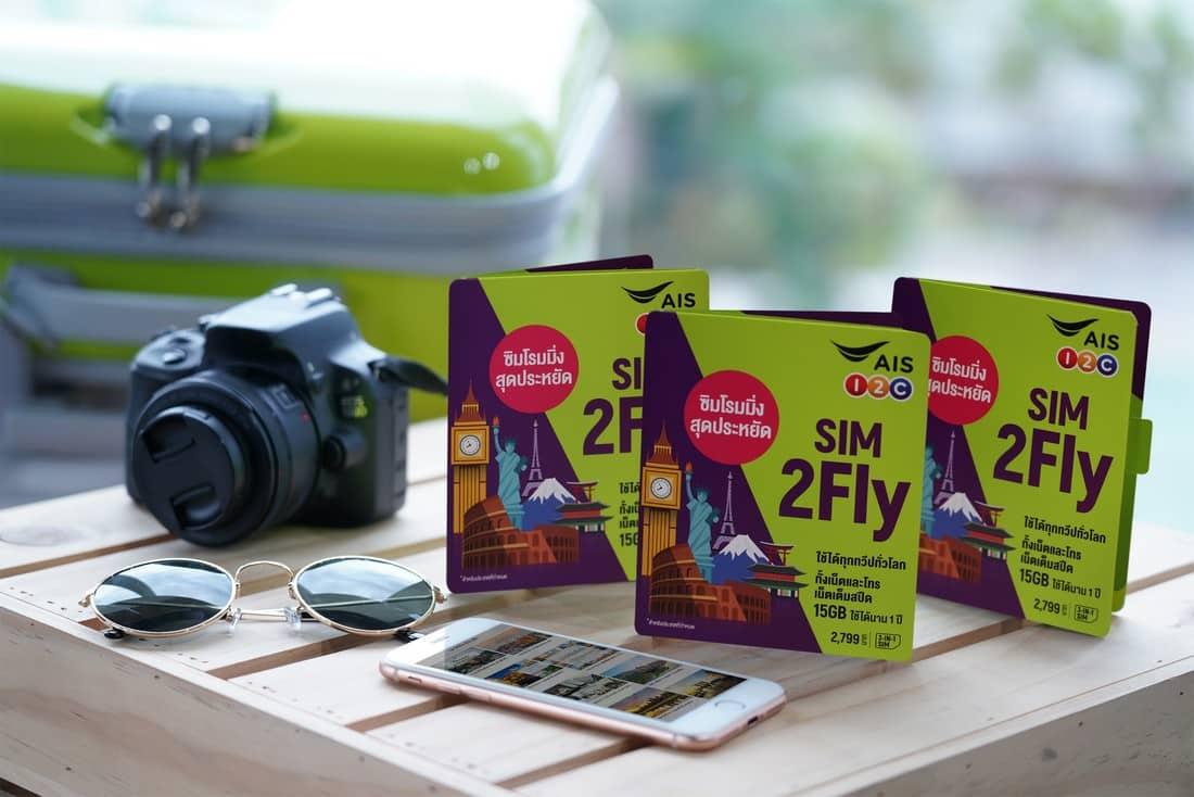 AIS 00001 - AIS ออก SIM2Fly แพ็กรายปี 15GB ครอบคลุมกว่า 70 ประเทศ ราคา 2,699 บาท