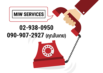 Banner-LINE@-Call-MIWService.1-02