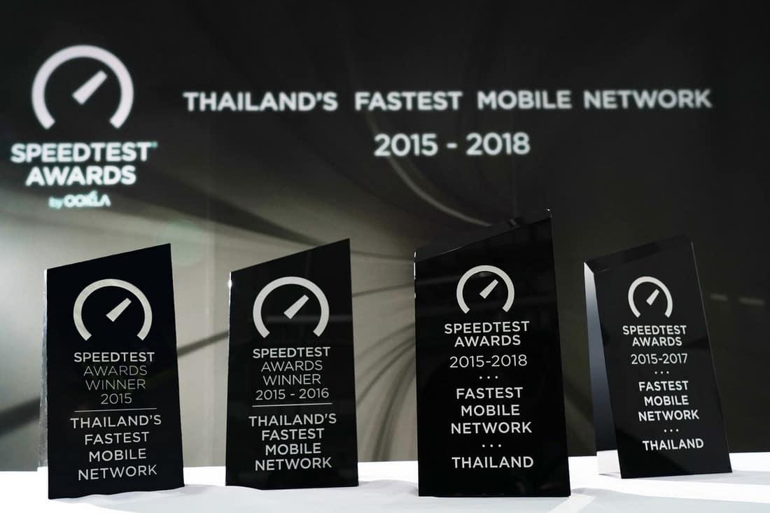 """PIC AIS xOOKLA 00002 - เอไอเอส ยืนยัน ทุ่มเทพัฒนาเครือข่าย หลังคว้า """"เครือข่ายมือถือที่เร็วที่สุดในไทย"""" 4 ปีซ้อน จาก Ookla Speedtest"""