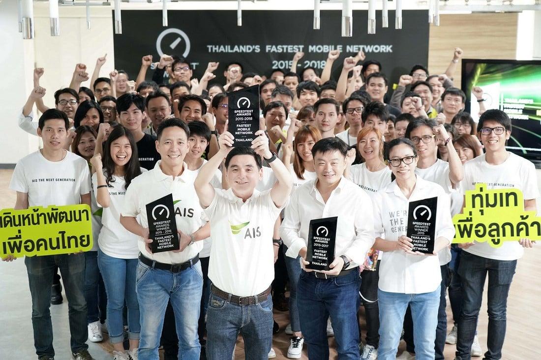 """PIC AIS xOOKLA 00003 - เอไอเอส ยืนยัน ทุ่มเทพัฒนาเครือข่าย หลังคว้า """"เครือข่ายมือถือที่เร็วที่สุดในไทย"""" 4 ปีซ้อน จาก Ookla Speedtest"""