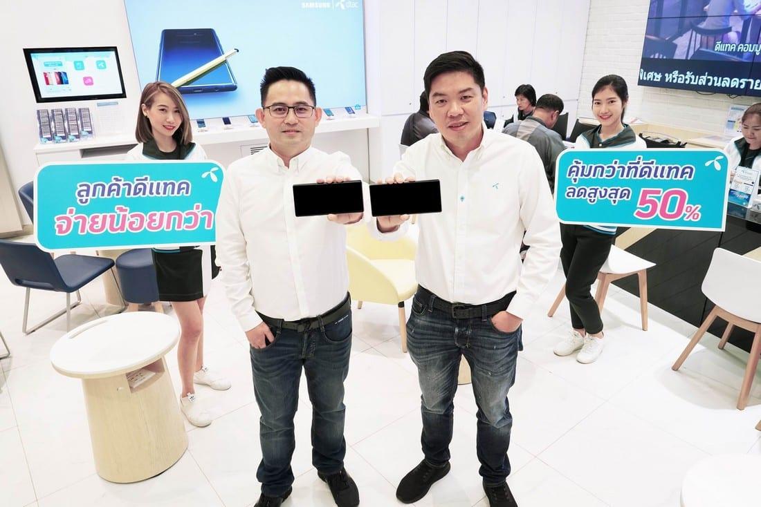 Samsung S10 3 - dtac เปิดจอง Galaxy S10 และ Galaxy S10+
