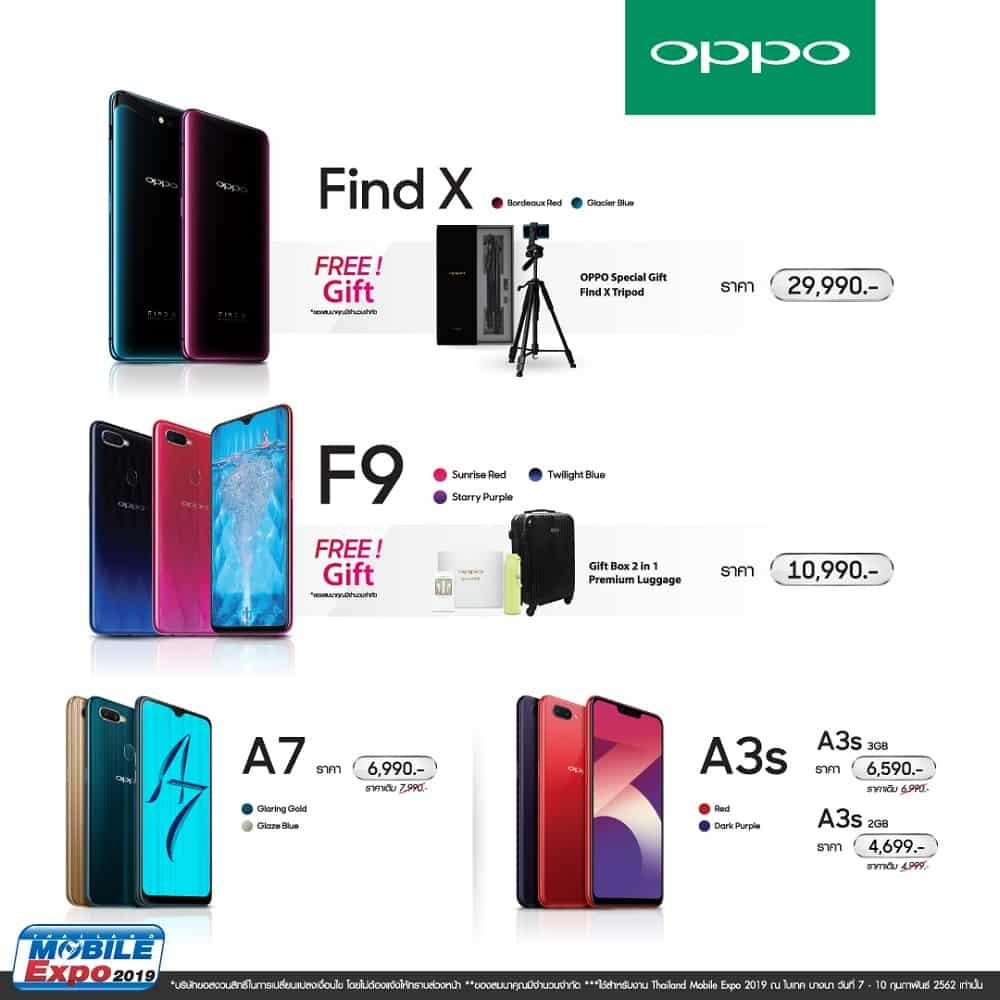 all promotion - โปรโมชั่น OPPO ในงาน Mobile Expo 2019 ซื้อ OPPO R17 Pro แถมทีวี SHARP 32 นิ้ว