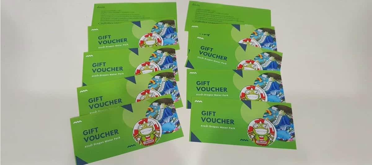 2020 02 21 11 00 32 - บริการ พิมพ์คูปอง Gift Voucher บัตรกำนัล บัตรส่วนลดสินค้า บริการ ในลาดพร้าว กรุงเทพ
