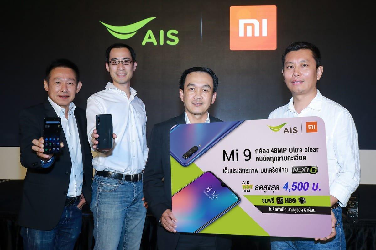 AIS Xiaomi 00002 - AIS ร่วมกับ Xiaomiเปิดตัว Xiaomi Mi 9 ในไทยอย่างเป็นทางการ