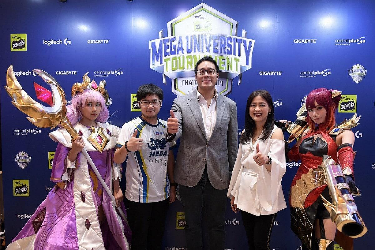 AIS Zeed x MEGA eSports 00003 - AIS ZEED หนุนเด็กมหา'ลัย จับมือ MEGA Esports จัดลีกอีสปอร์ตระดับมหาวิทยาลัย