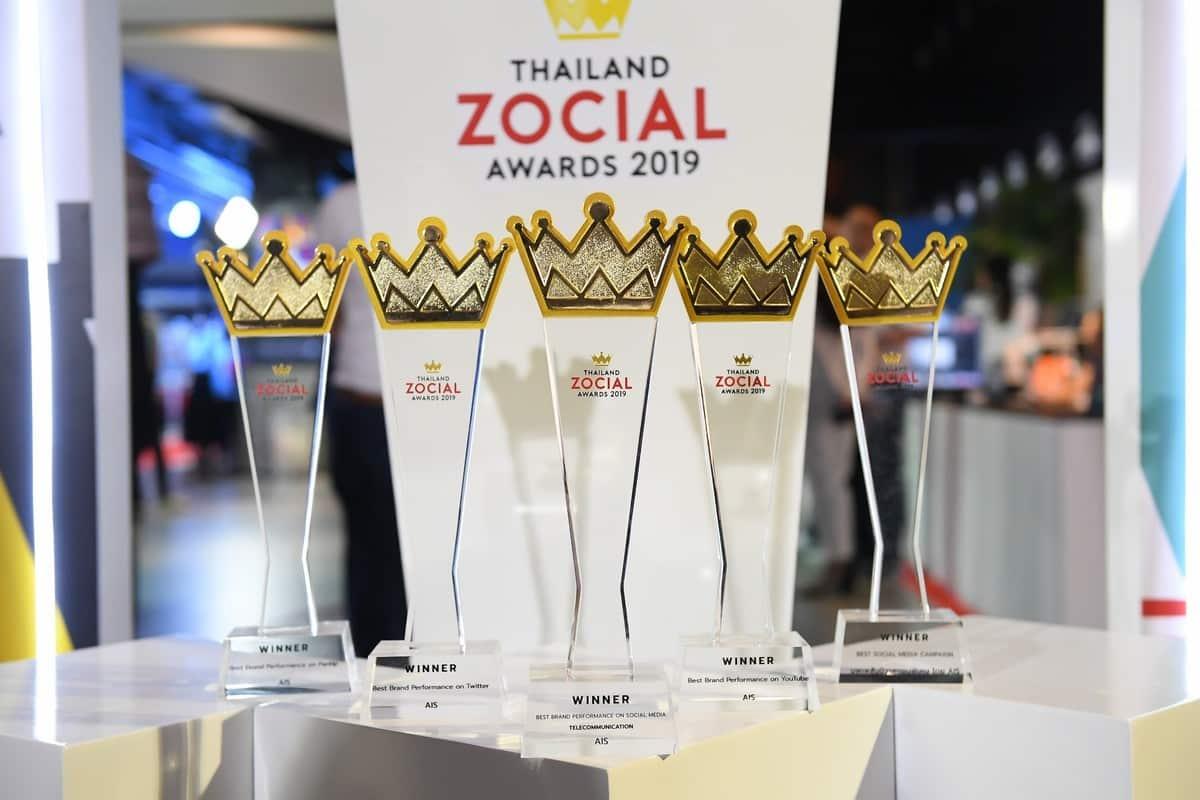 AIS_Thailand-Zocial-Award-201900001