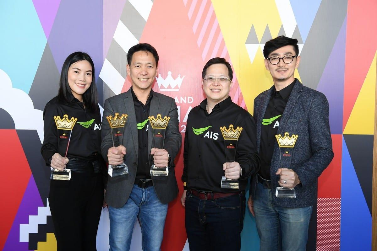 AIS_Thailand-Zocial-Award-201900002