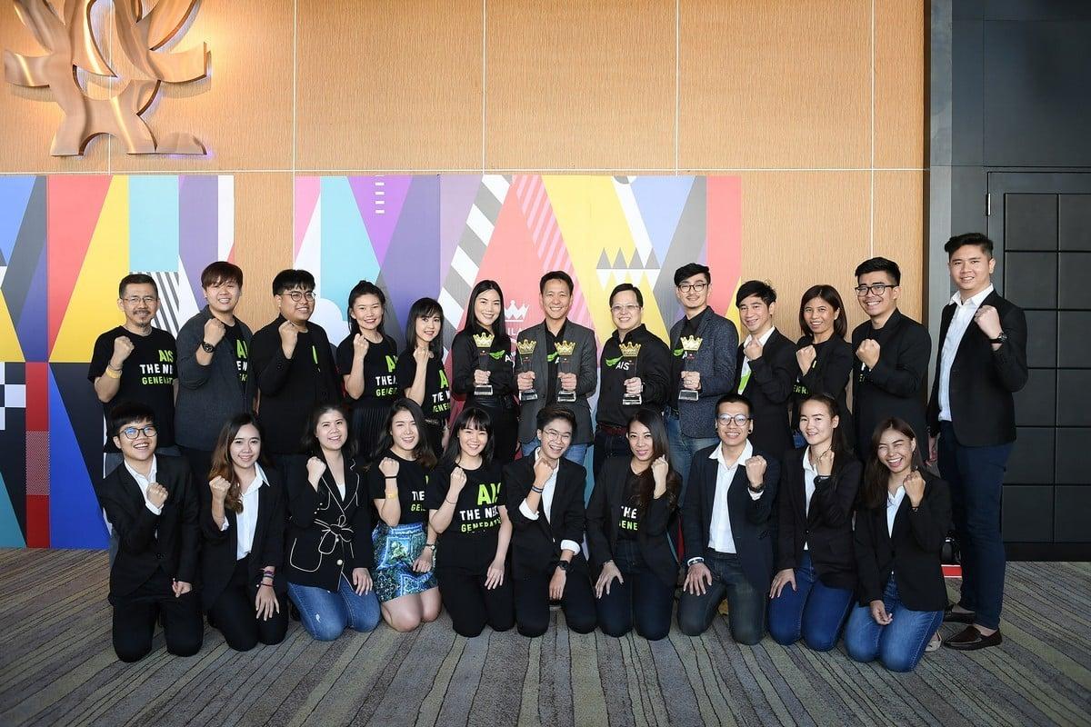 AIS_Thailand-Zocial-Award-201900003