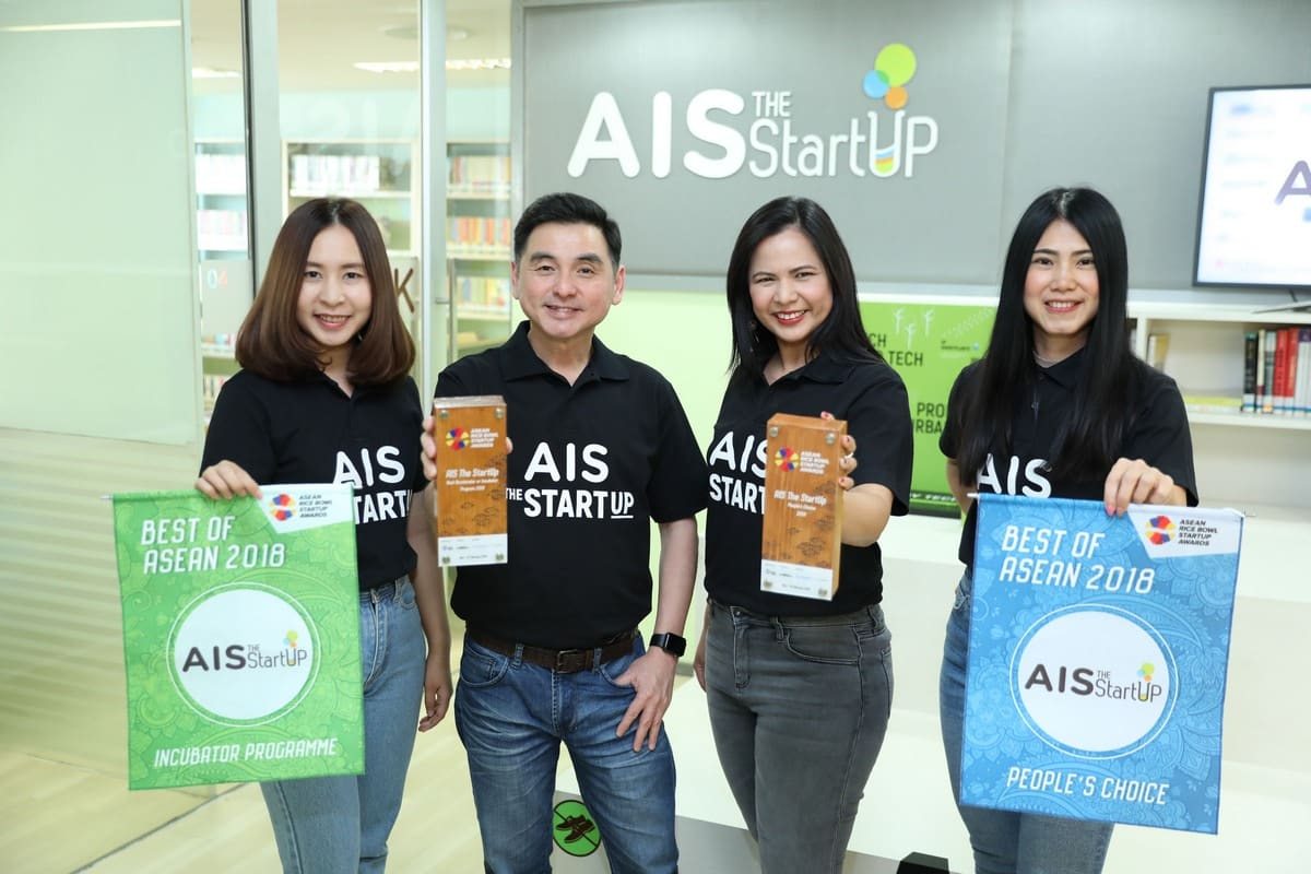 ASEAN AIS The StartUp 00002 - AIS คว้าอีก 2 รางวัล บนเวทีระดับ ASEAN จากโครงการ AIS The StartUp