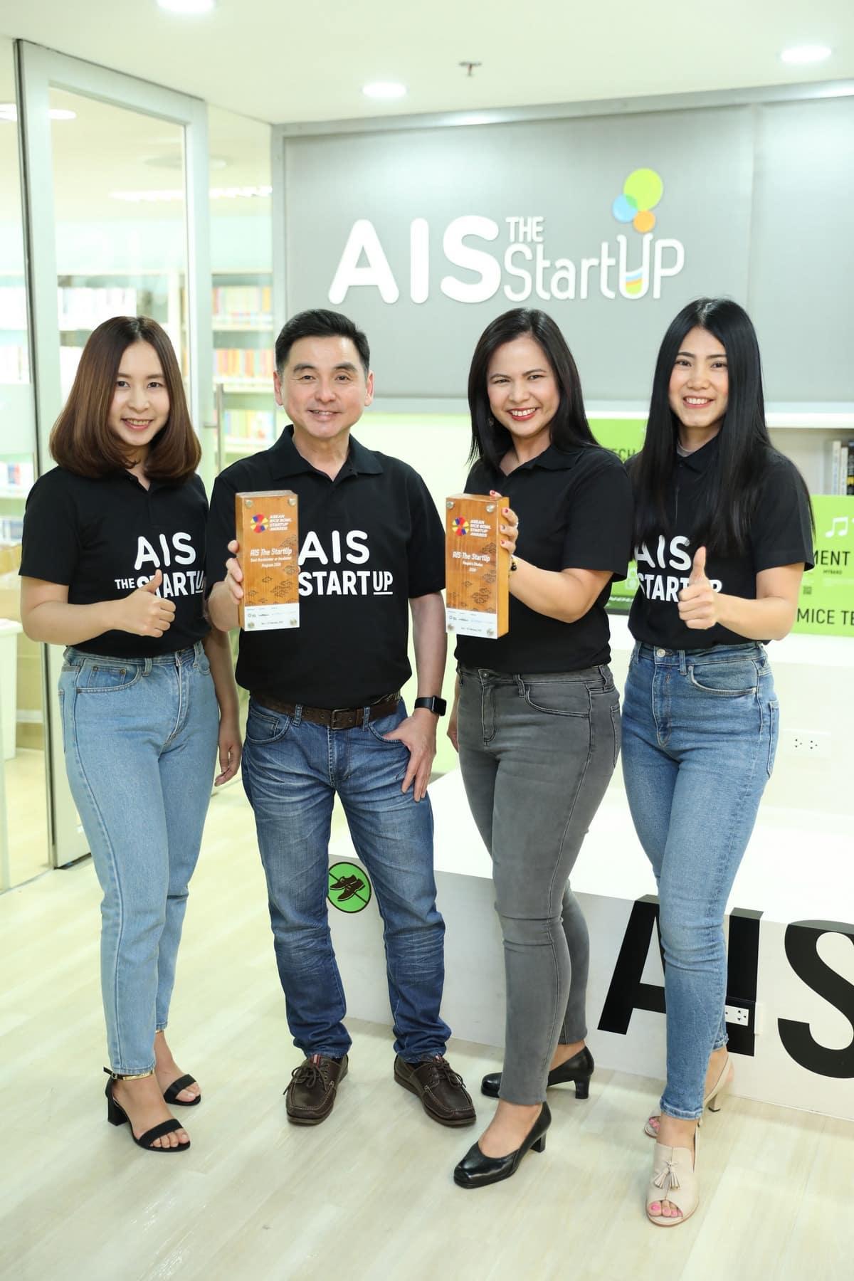 ASEAN AIS The StartUp 00003 - AIS คว้าอีก 2 รางวัล บนเวทีระดับ ASEAN จากโครงการ AIS The StartUp