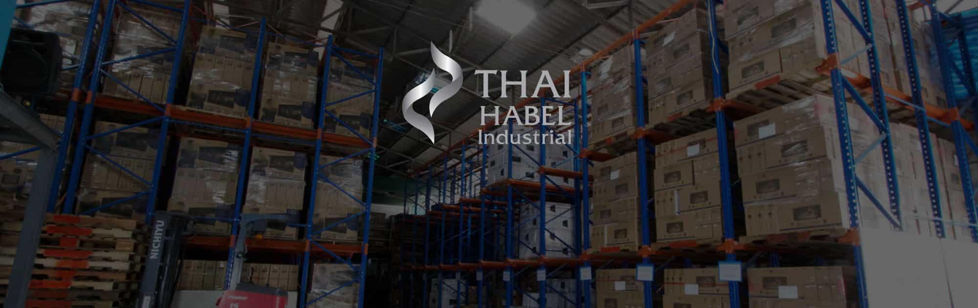 Banner - แนะนำ อัลทรอน (altron) แบรนด์ผลิตภัณฑ์เครื่องใช้ไฟฟ้าสัญชาติไทย