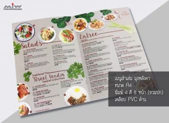 MIW-Services-menu-_00001-344x250