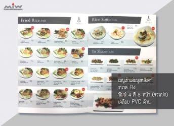 MIW-Services-menu-_00002-344x250