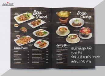 MIW-Services-menu-_00003-344x250