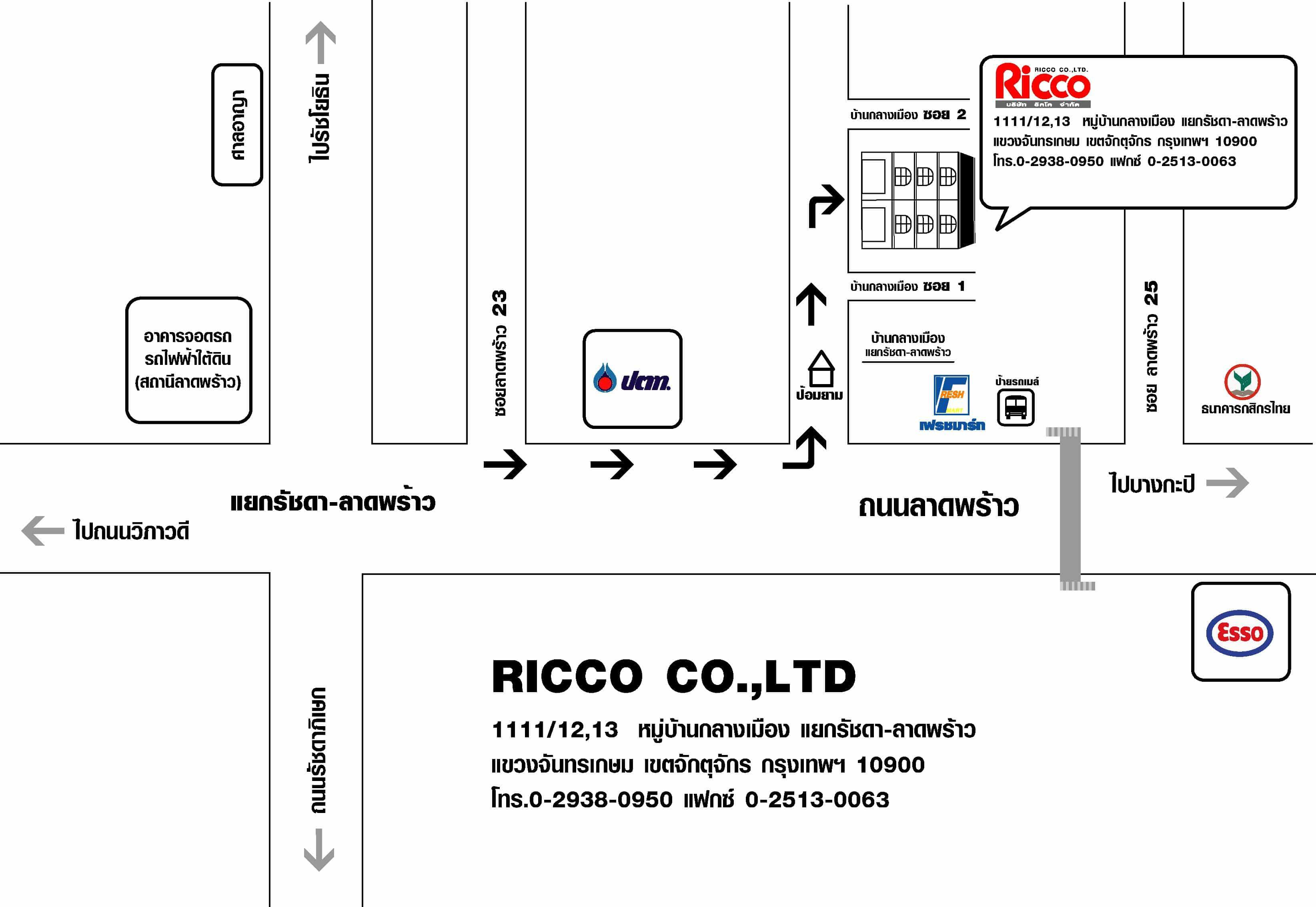 Map RICCO1 - ริคโค รับออกแบบและผลิตสื่อสิ่งพิมพ์ด้วยเทคโนโลยีที่ทันสมัยด้วยประสบการณ์กว่า 19 ปี