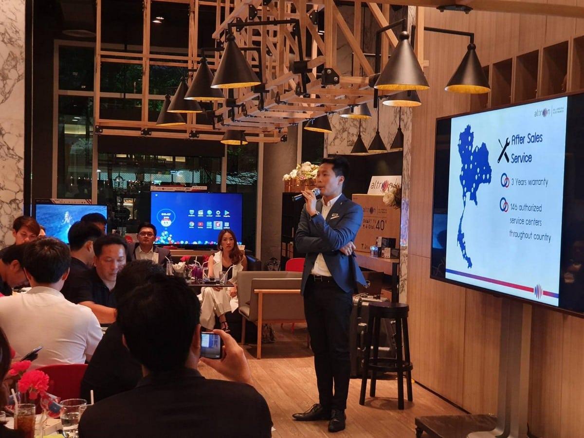 altron 00004 - อัลทรอนเปิดตัว altron Smart TV ทีวีไทยคุณภาพที่คุ้มราคา