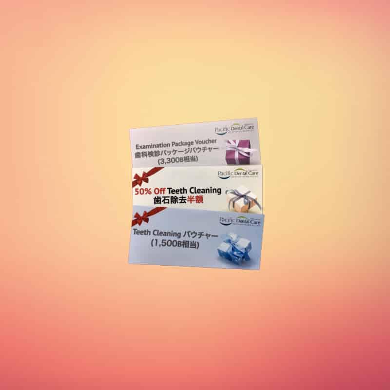 coupon 3 1 - บริการ พิมพ์คูปอง Gift Voucher บัตรกำนัล บัตรส่วนลดสินค้า บริการ ในลาดพร้าว กรุงเทพ
