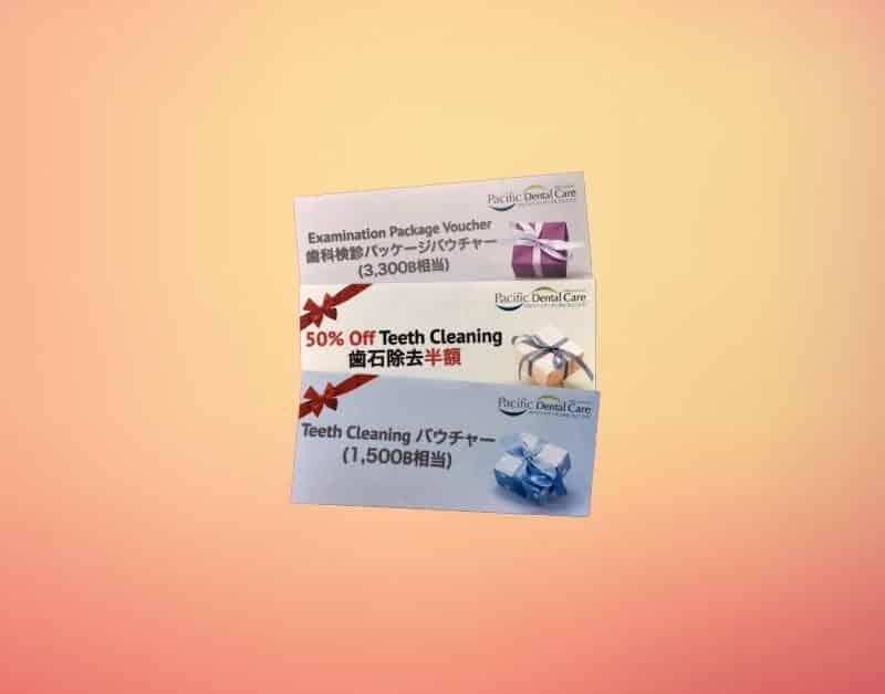 coupon-3-800x628
