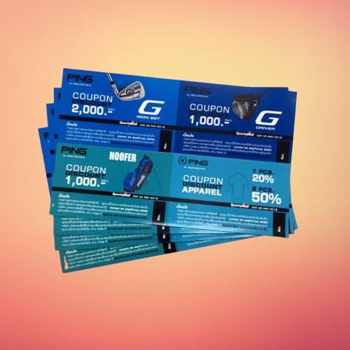 coupon 8 - บริการ พิมพ์คูปอง Gift Voucher บัตรกำนัล บัตรส่วนลดสินค้า บริการ ในลาดพร้าว กรุงเทพ