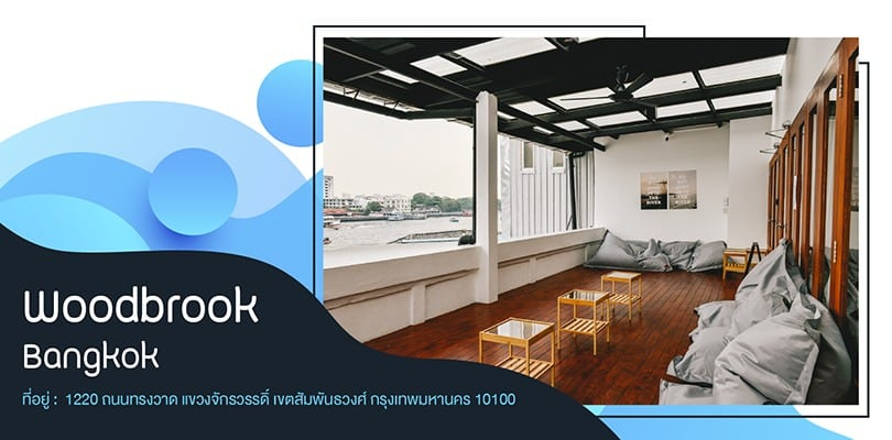 Website-Bookplus-6-Cafe.1-05