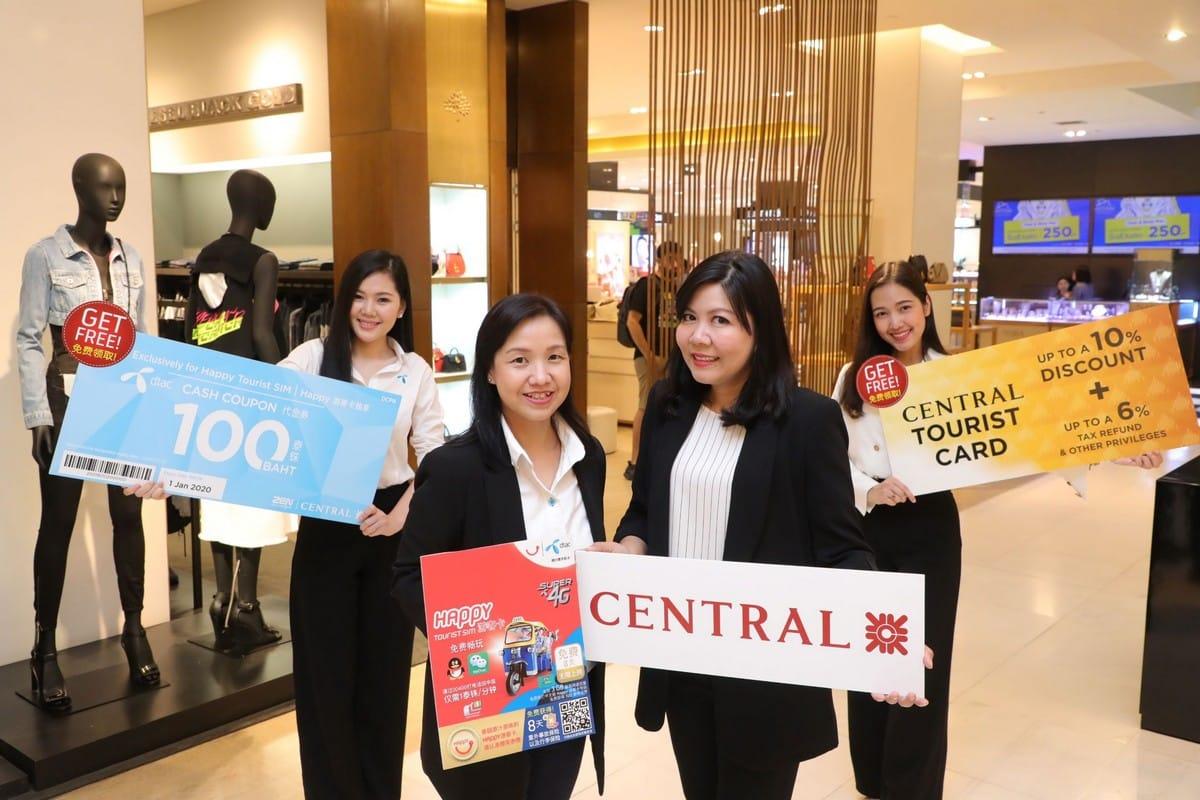 dtac Tourist SIM Central 1 - ดีแทคจับมือเซ็นทรัล สำหรับผู้ใช้ซิมแฮปปี้ทัวริสต์ มอบส่วนลด 10%