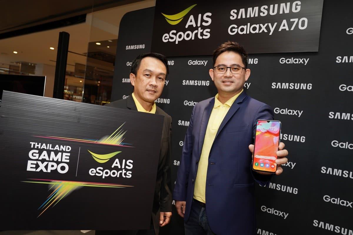 A70 x AIS - AIS ลดค่าเครื่อง Galaxy A70 สูงสุด 6,000 บาท พร้อมเล่นเกมไม่อั้น ไม่เสียค่าเน็ต
