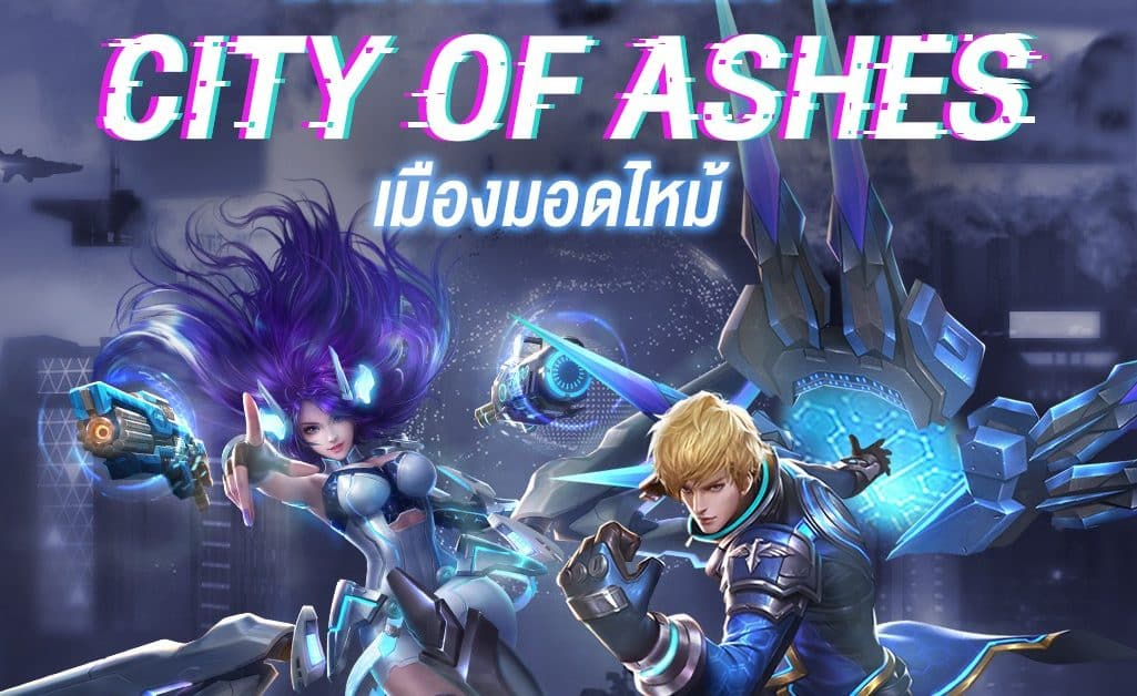 Garena-Contra-Returns_City-of-Ashes-1025x628