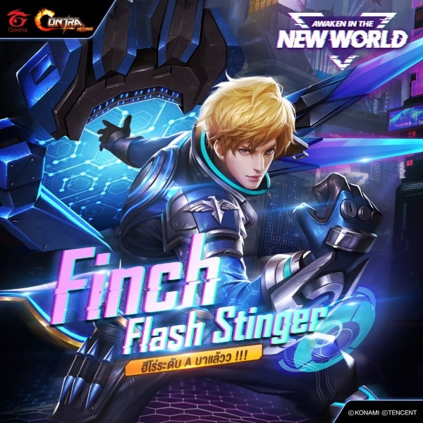 Garena Contra Returns Finch - เตรียมตะลุย City of Ashes โลกใบใหม่จากเกม Garena Contra Returns ตั้งแต่ 15 พ.ค. เป็นต้นไป