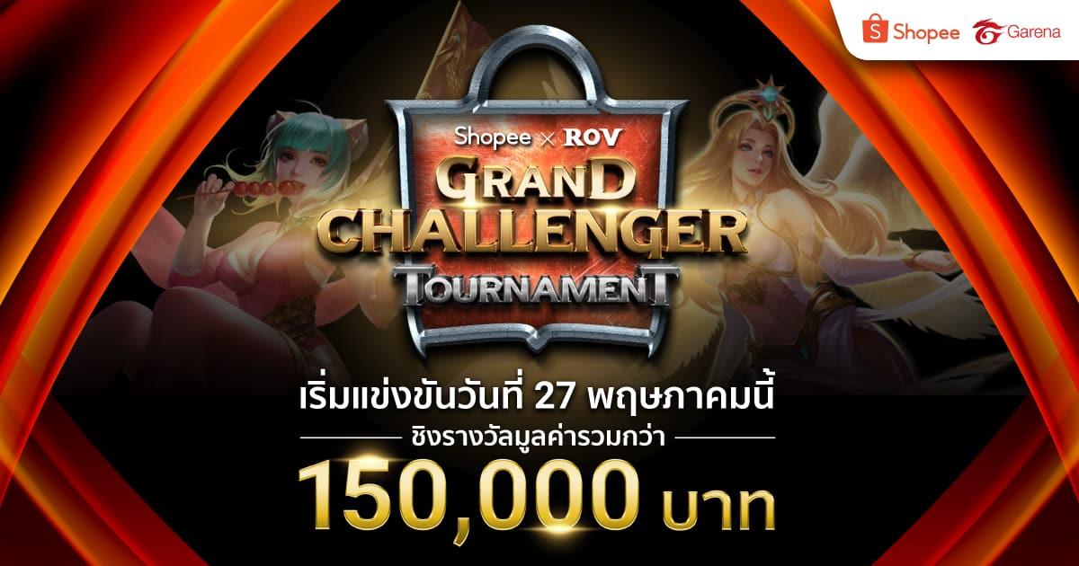 KV_Shopee-Grand-Challenger-Tournament