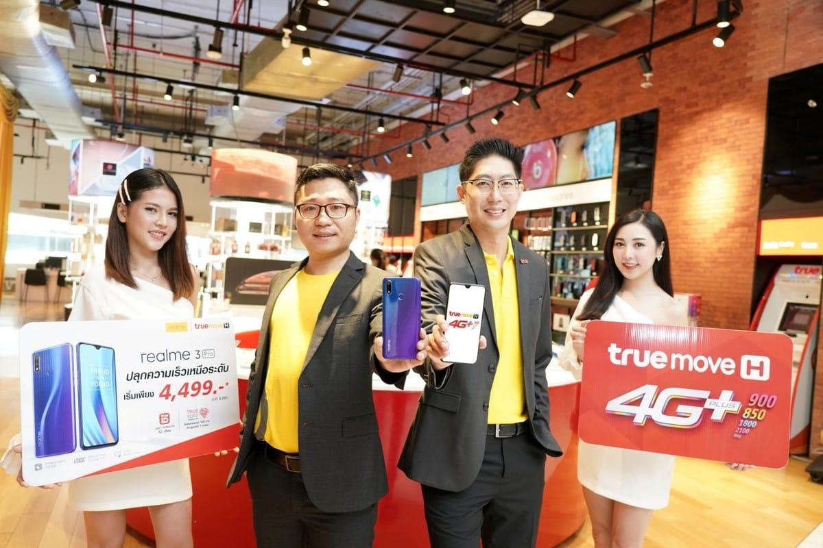 Realme 3 Pro 2 - ทรูมูฟ เอช วางขาย Realme 3 Pro ราคาเริ่มต้น 4,499 บาท