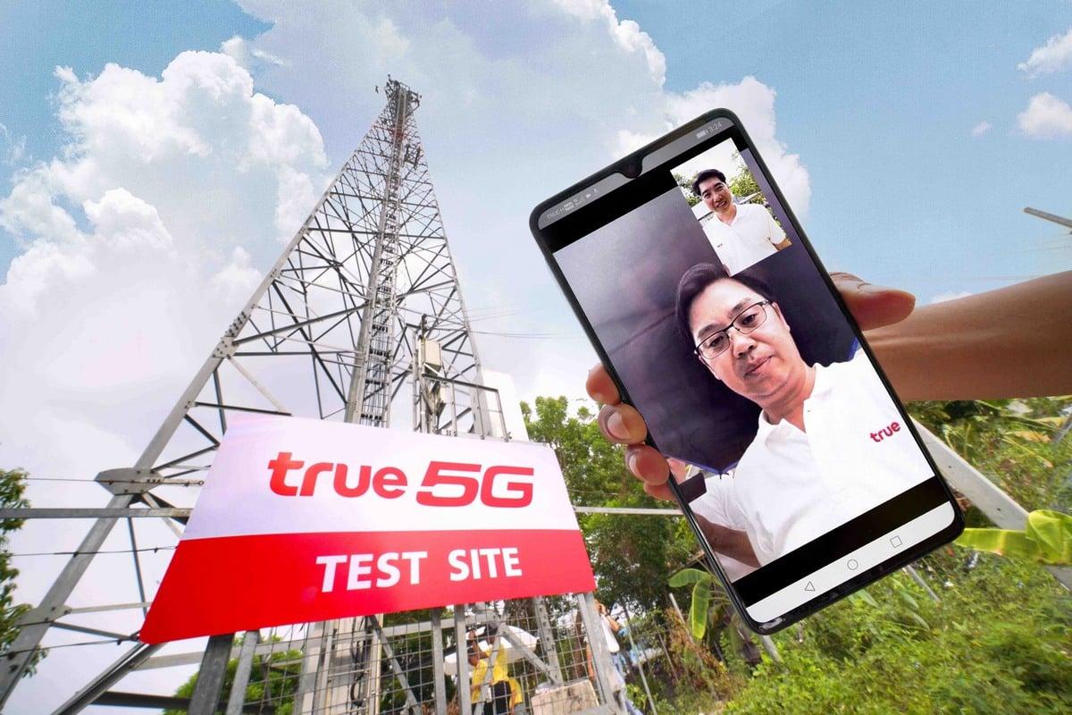 TrueMove H 5G Video Call 00002 - TrueMove H โชว์ 5G Video Call บนสมาร์ทโฟน 5G ครั้งแรกในไทย