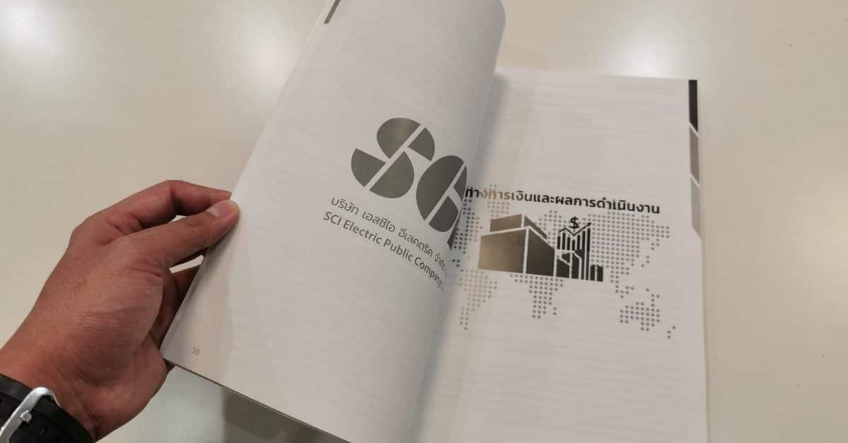 miwservices_book_00001-1200x628