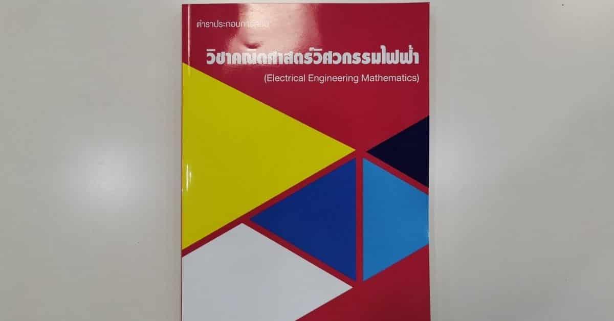 miwservices_book_00004-1200x628