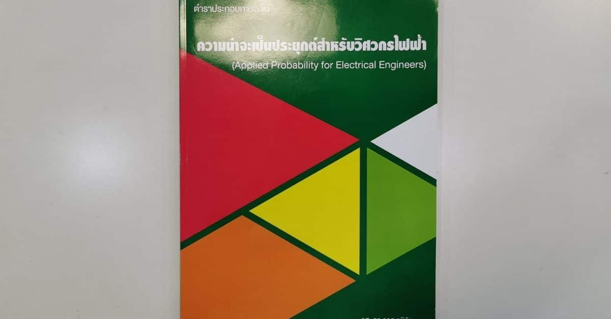 miwservices_book_00006-1200x628