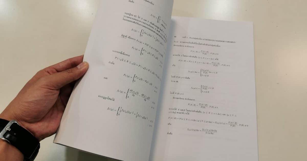 miwservices_book_00007-1200x628