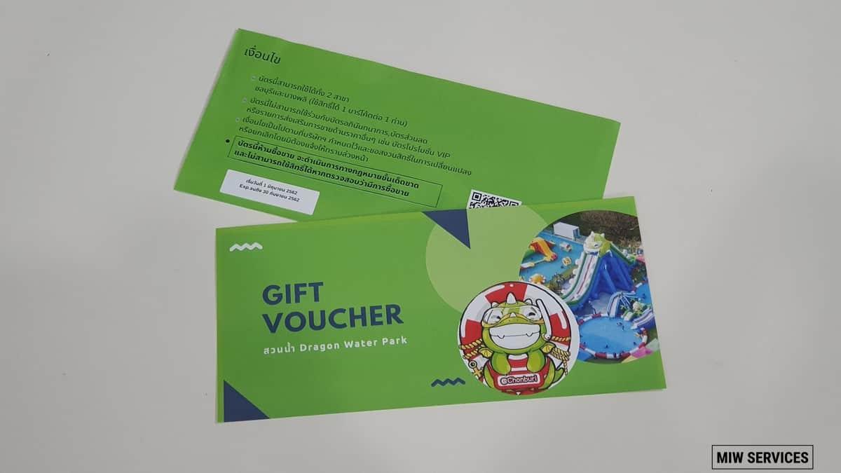 20190612 141845 - ตัวอย่างงานพิมพ์ Gift Voucher และคูปองส่วนลดสวนน้ำ Dragon Water Park