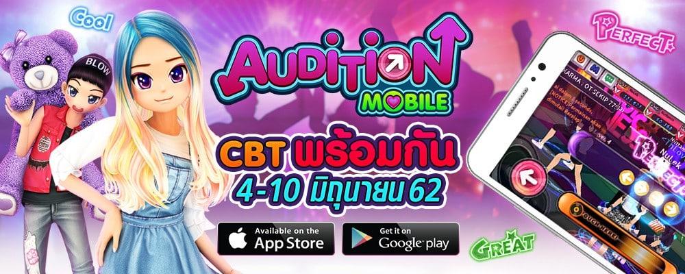 CBT 1000x400 - Audition Mobile เกมเต้นเวอร์ชั่นมือถือ เปิดทดสอบ Close Beta ถึง 10 มิ.ย. นี้