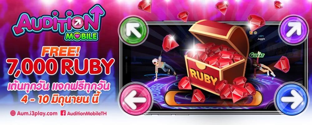 Ruby7000 1000x400 - Audition Mobile เกมเต้นเวอร์ชั่นมือถือ เปิดทดสอบ Close Beta ถึง 10 มิ.ย. นี้