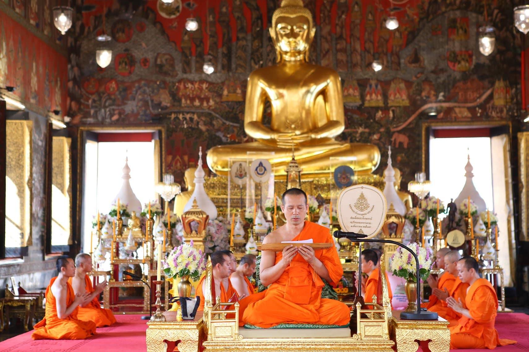 Visakha Bucha Day - กิจกรรมที่พึงปฏิบัติในวันวิสาขบูชา