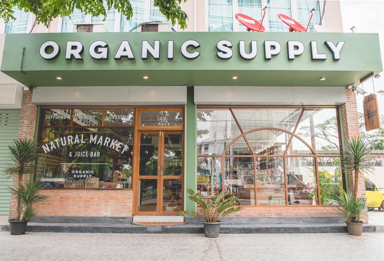 organic-Organic-Supply-1
