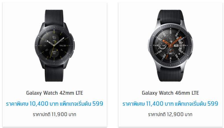 2019 07 25 16 45 26 - ดีแทควางขาย Galaxy Watch eSim ไม่ต้องพกโทรศัพท์ รับสาย-โทรออกได้เลย ราคาเริ่มต้น 10,490 บาท