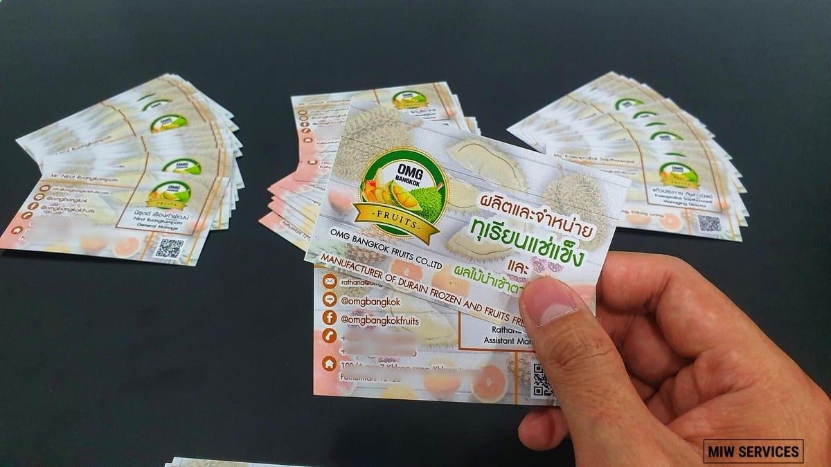 20190705 103726 01 - ตัวอย่างงานพิมพ์นามบัตร OMG Bangkok Fruits