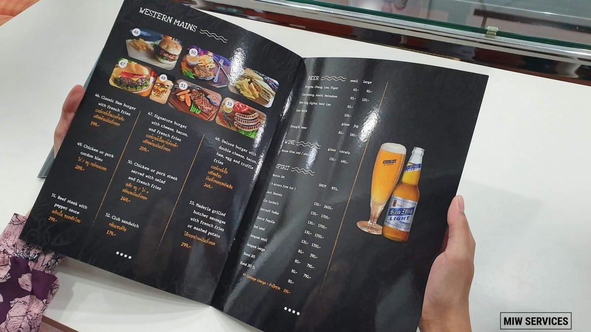 20190708 135924 - ตัวอย่างเมนูอาหารร้านมาเด้อหล่า (Maderla Thai Restuarant)