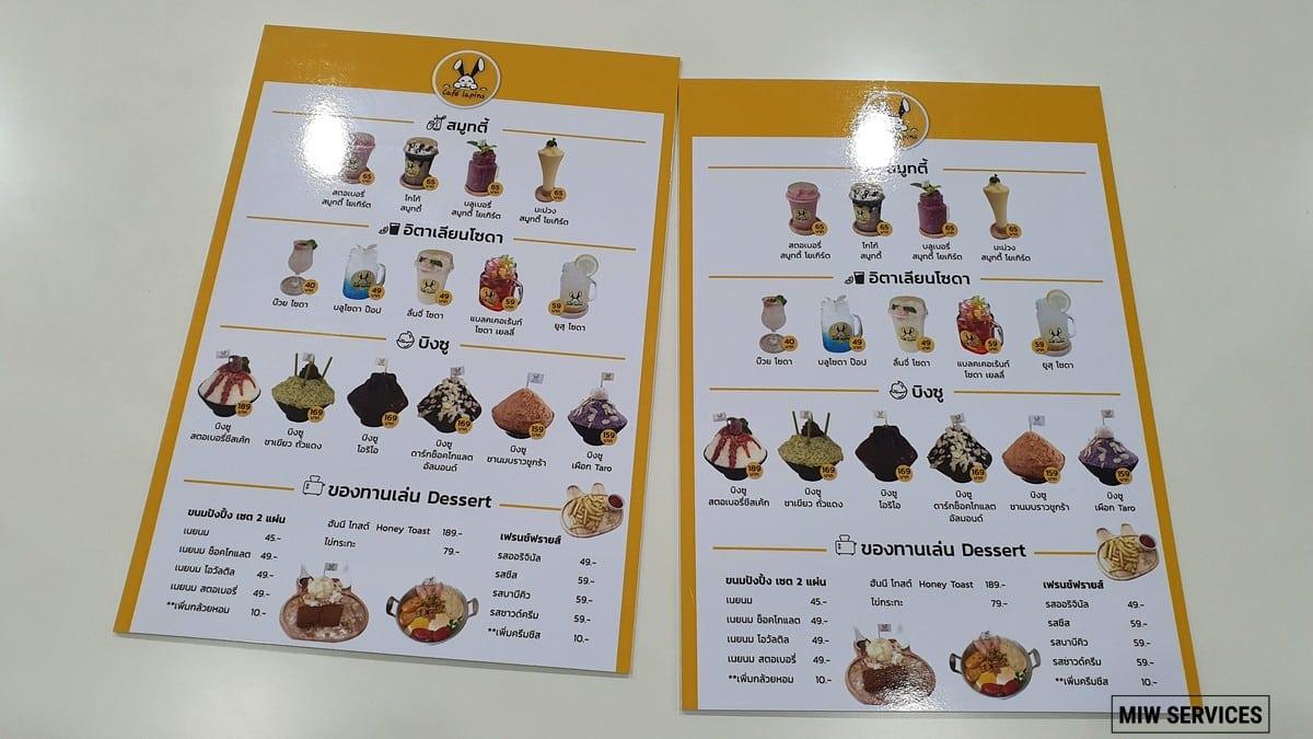 20190711 145209 - ตัวอย่างเมนูอาหารแบบพลาสวู้ด ร้าน Cafe Lapins
